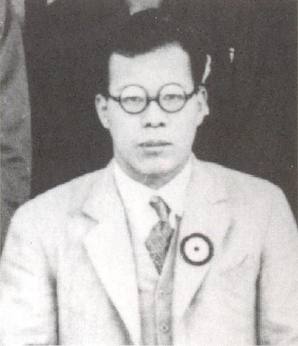 Yukawa-25-ans.jpg